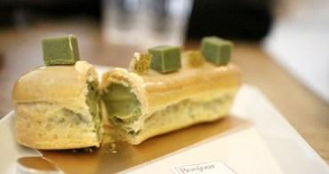 私藏/台北大安 114 x Bonjour ma chérie 藍帶甜點和咖啡師的美麗撞擊