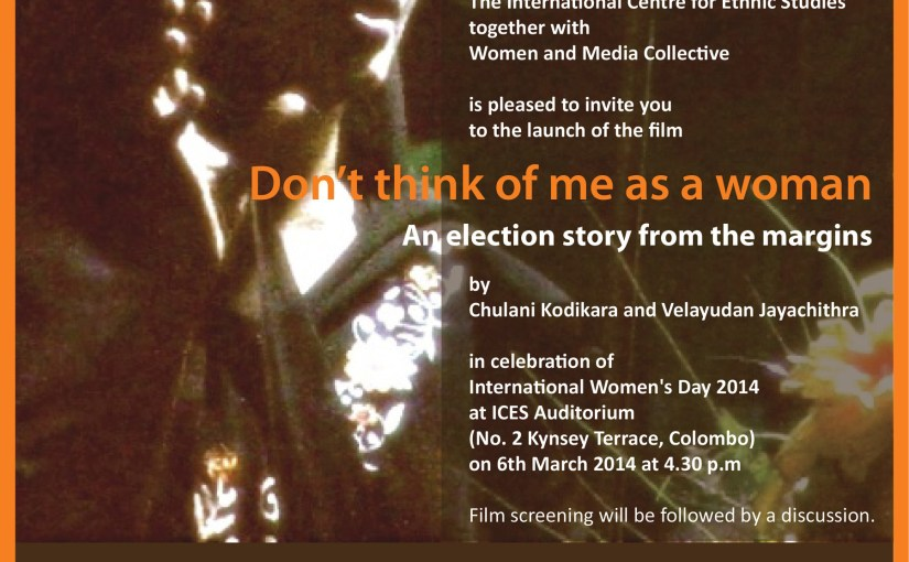 A film in celebration of International Women's Day 2014