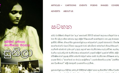 EYA Publication - click on the image to go to site
