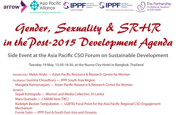 SRHR session flyer_19052015 (1)