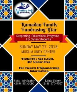 Ramadan Fundraising Iftar Sunday May 27th, 2018