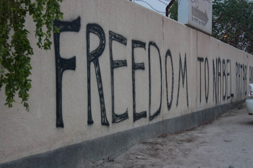 Protest wall in Manama, Bahrain September 2012