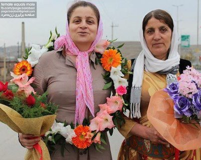 IRAN: Kurdish rights defender Ms. Zainab Bayazidi released from prison