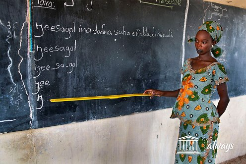 AFRICA: Digital & literacy comes together for women and girls Senegal