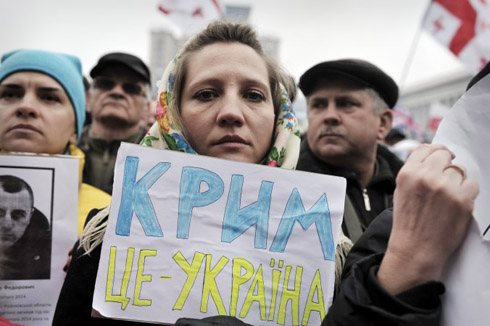 The Untold Story of the Ukrainian Revolution: For and by Women