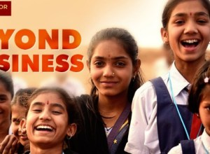 Aditya Birla Group: Empowering women in rural areas!