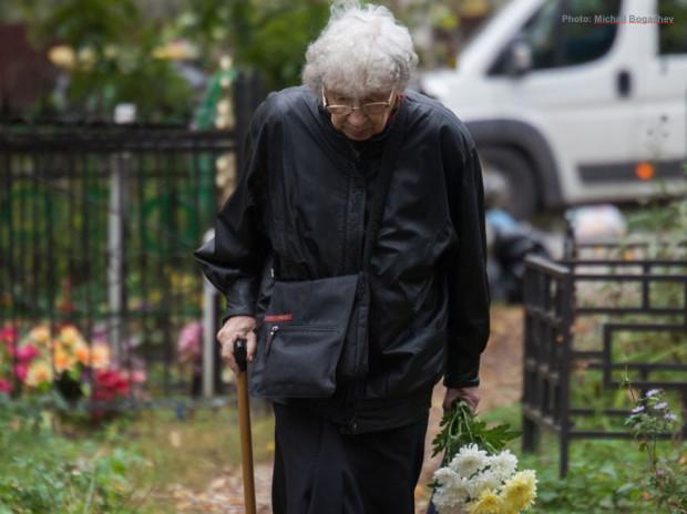 Nadezhda Levitskaya (10 years in prison camps) dedicated he