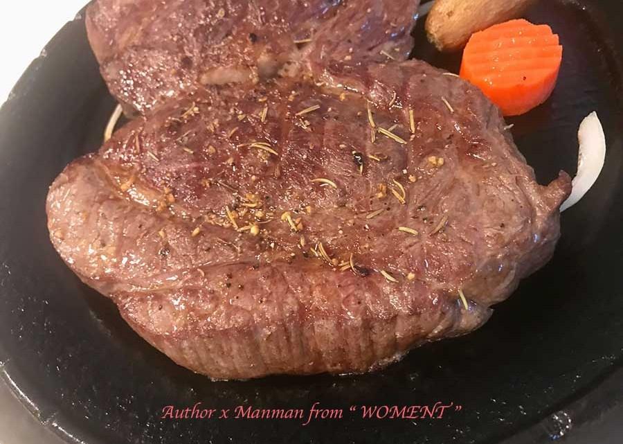 【三芝隱藏美食】番婆林巨無霸牛排,一塊牛排5種吃法(內有詳細菜單)