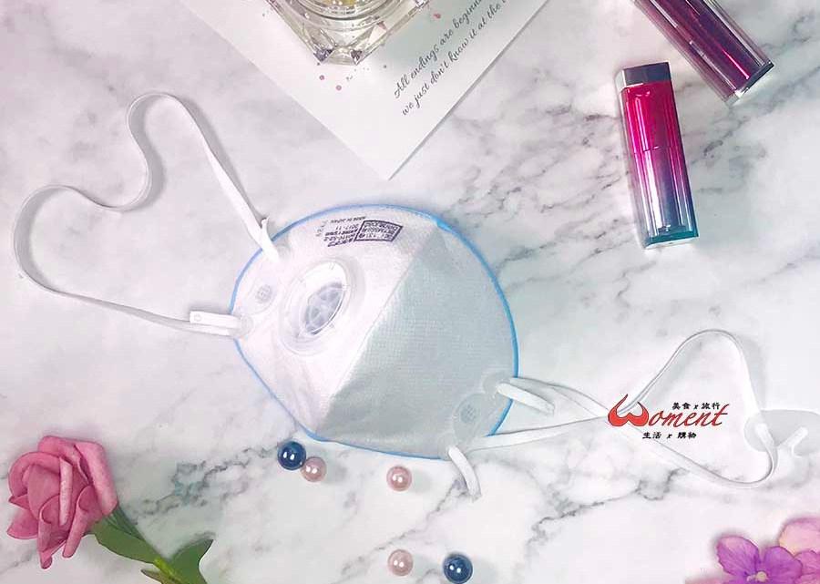 防疫小物「AF MASK」重松DD11V霧霾口罩,透氣又安全的防疫聖品