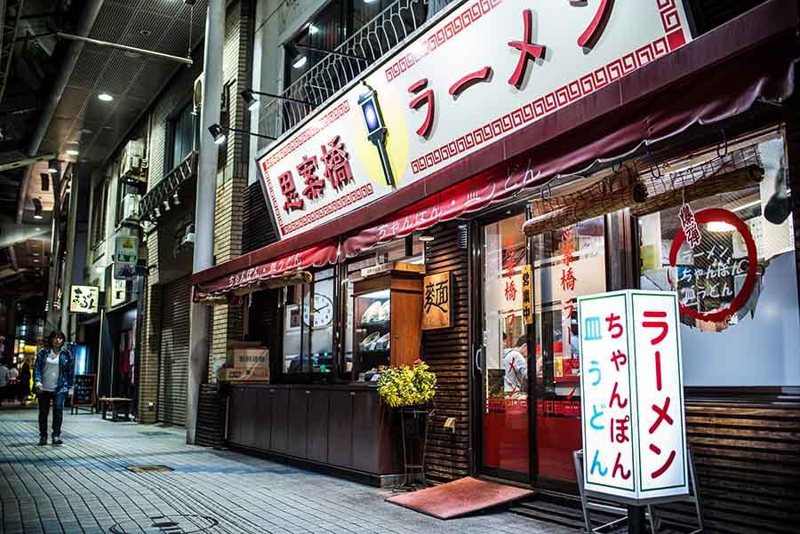 【九州自駕】食。長崎拉麵名店【思案橋ラーメン】中華街上頗有名的中日合併的拉麵湯頭,來嚐鮮吧!