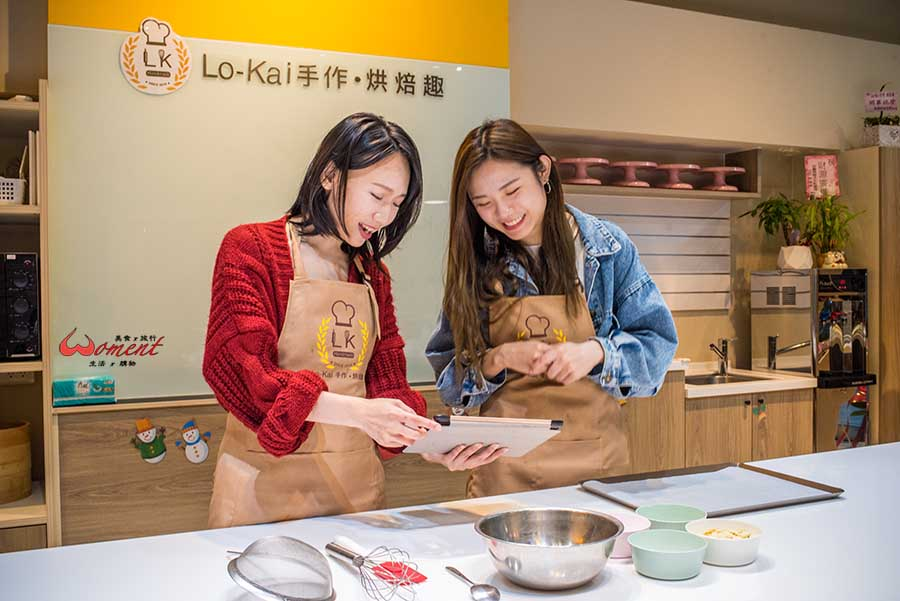 【淡水輕軌找玩樂】Lo Kai手作·烘焙趣,有得吃有得玩,新市一路站旁,烘焙教室親子同樂首選