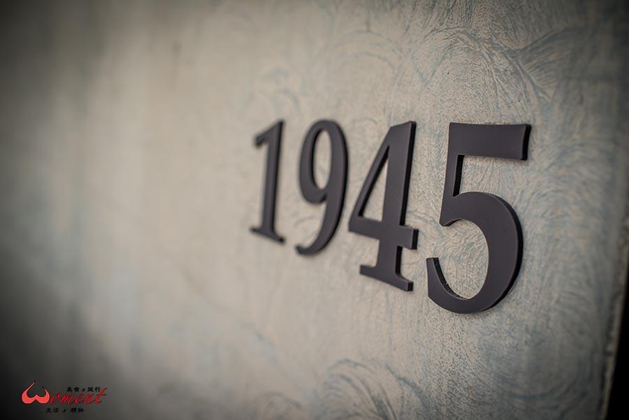 【九州自由行】長崎原爆資料館,回到西元1945年,身歷其境的感受、無法言喻的悲傷,提醒著我們,別讓歷史重演!