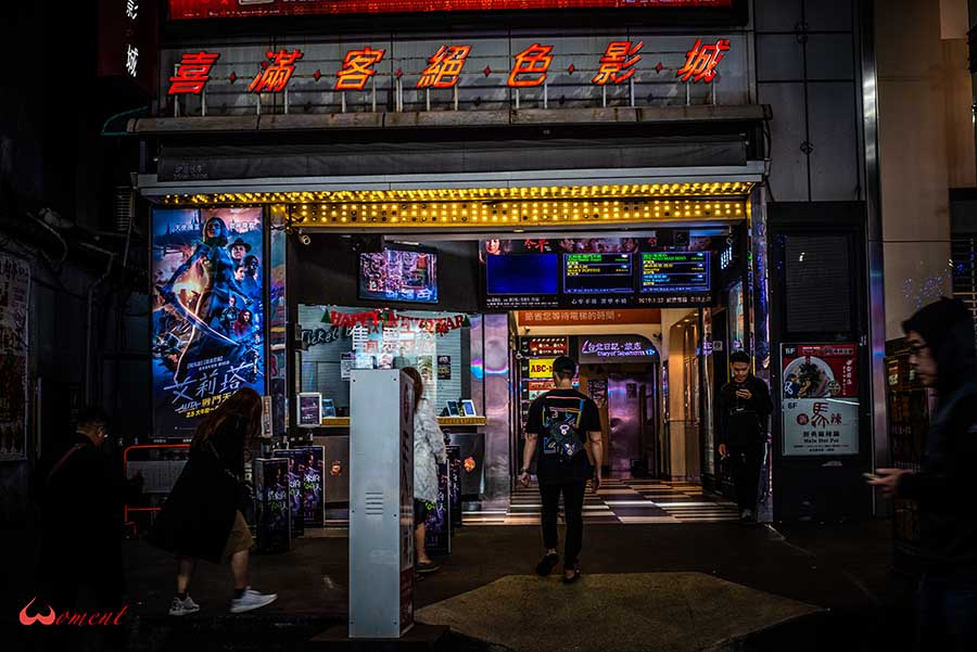 西門電影院「9間」特色介紹!設備、票價比較,線上訂票超連結,西門電影街周邊餐廳美食推薦