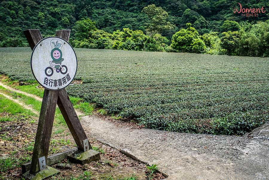 北勢溪腳踏車步道