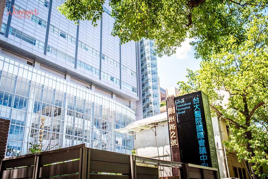 台灣民眾黨成立大會-台大醫院國際會議中心