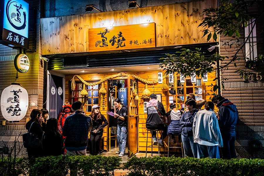 淡水日式料理推薦!「蔦燒串燒居酒屋」推出超值日料!鮭魚生魚片、壽司平價大份量!還有升級版串燒「夢幻逸品黑羽雞」,外帶限定「北海道咖哩鮮蝦袋」滿足蝦迷的口慾!
