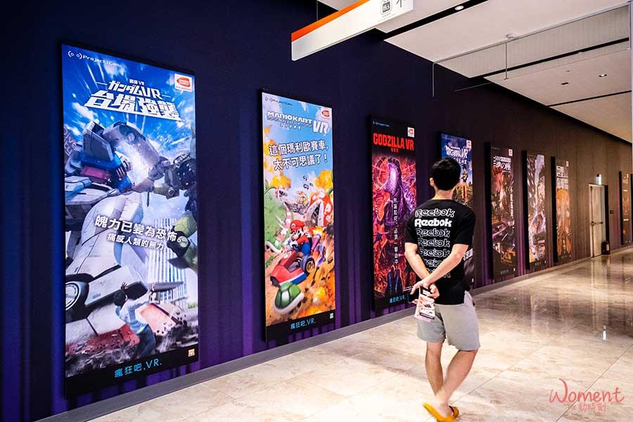 宏匯廣場-VR虛擬實境主題樂園