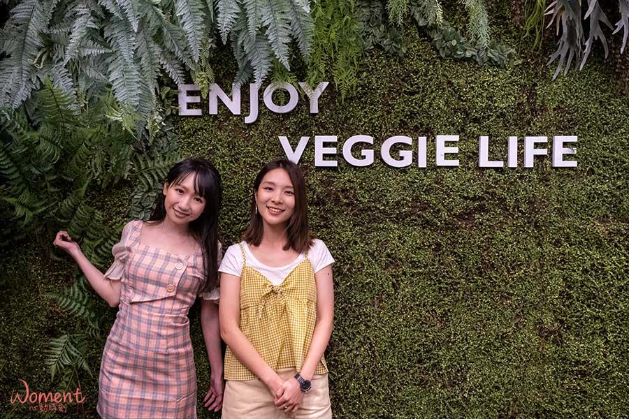 蔬食素食餐廳-吃到飽推薦果然匯 - 素食餐廳品牌,好吃蔬食餐廳,聚餐推薦