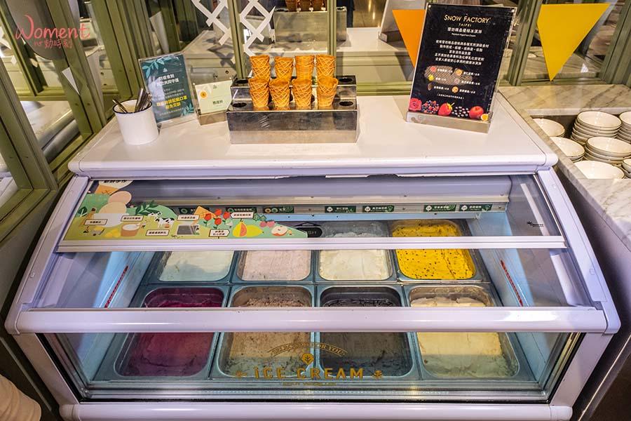 蔬食素食餐廳-吃到飽推薦果然匯 - 饗賓自製冰淇淋,海根達斯冰淇淋