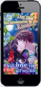 Shall We Date: Destiny Ninja | NTT Solmar Corp