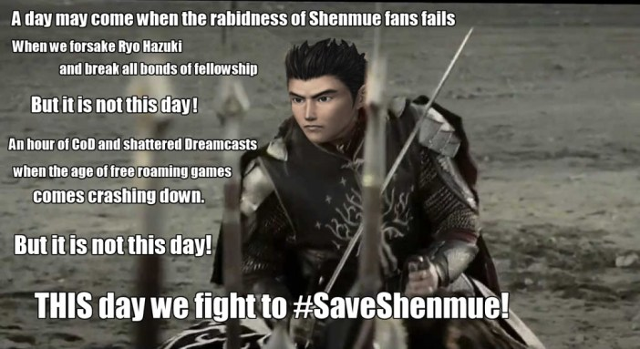 Save Shenmue