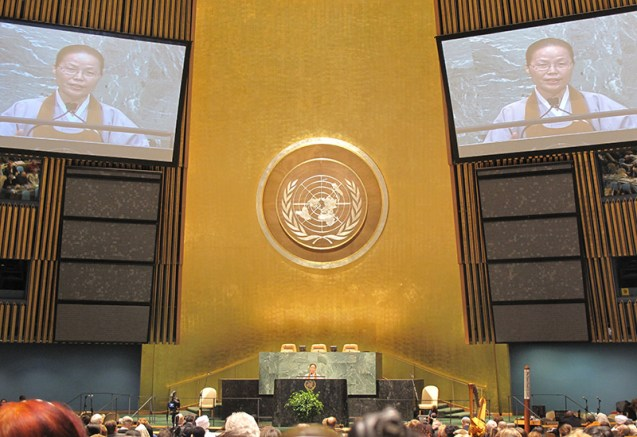 2012 World Interfaith Harmony Week at the UN