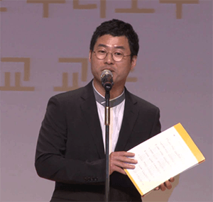 Rev. EJ Lee