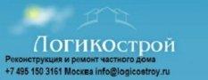 wonder-text.ru Заказать статью