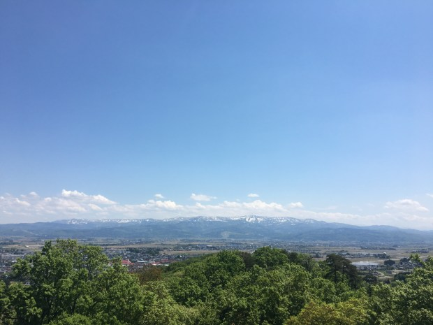 Blue sky from the top of Kanaya mountain