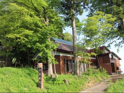 Kukuno guest house