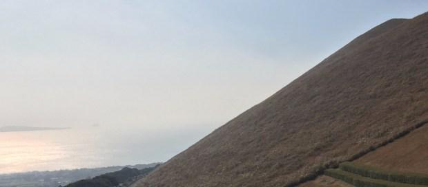 Oni-dake view