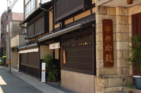 Hanbey-fu's shop