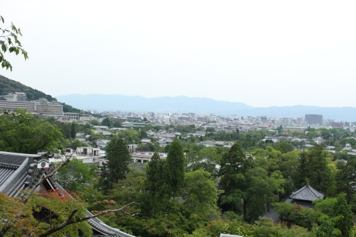 Kyoto's city view from Tahoto
