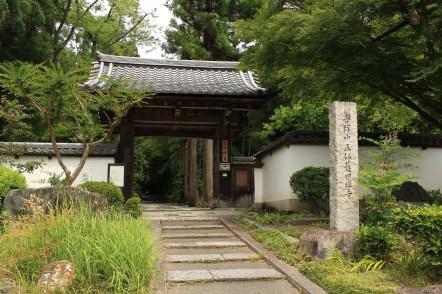 Entrance of Shodenji temple