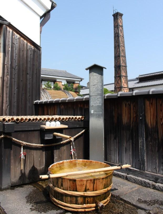 Sakamizu, drinkable water