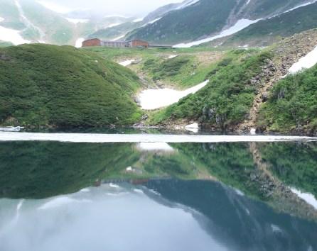 Mikuriga-ike Pond