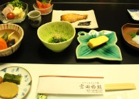 Breakfast at Miyata Ryokan