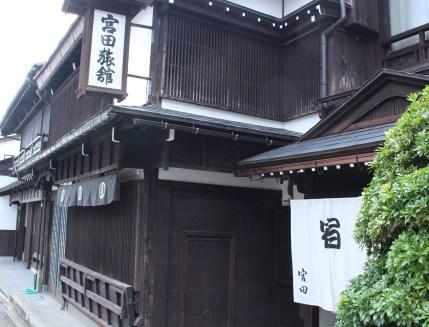 Miyata Ryokan