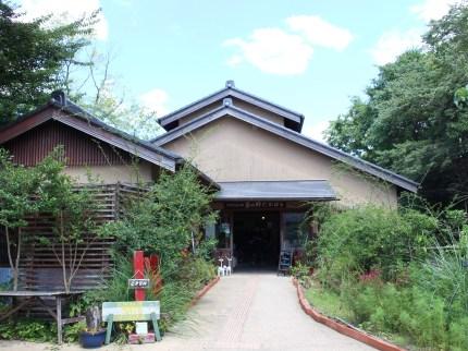 Kirino sato Takahara