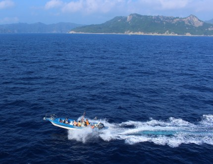 Yama-chan fishing boat