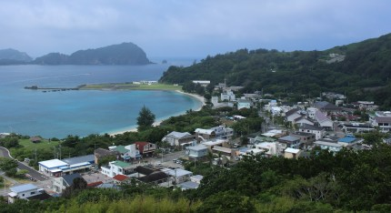 View of Futami-ko Port from Main Observatory