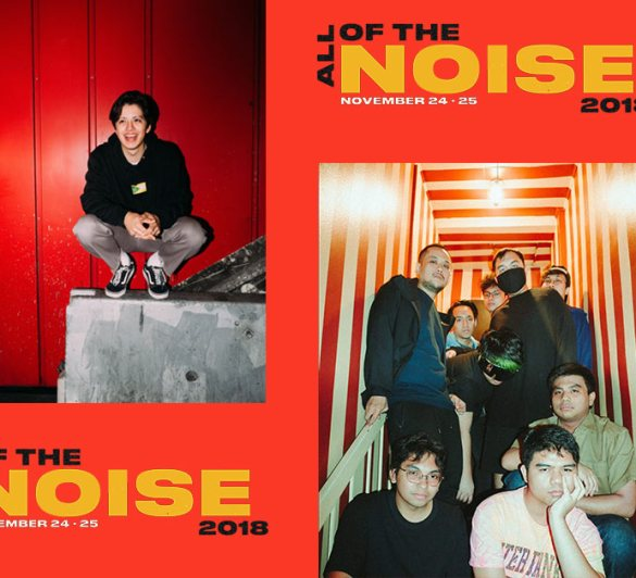 All of the Noise Music Festival: The Acts We Can't Wait to See | Wonder