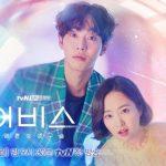 韓国ドラマ「アビス」視聴開始