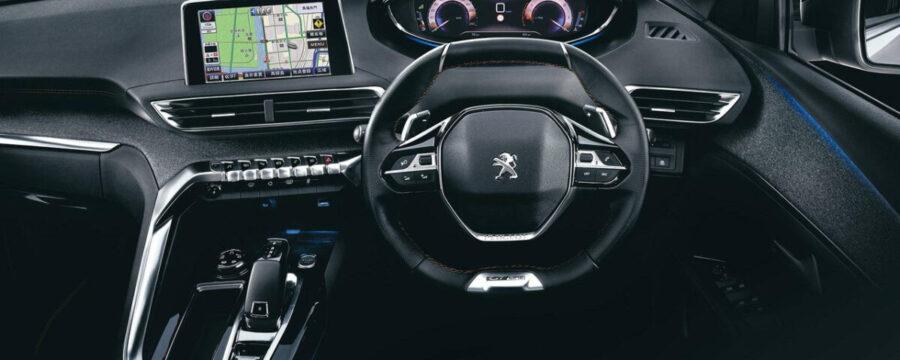 WONDERFUL CAR LIFE