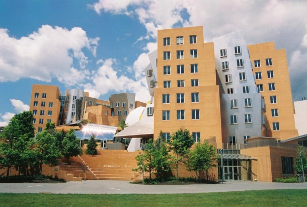 MIT campus wallpaper