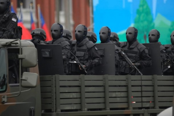 ROC Taiwan Special Forces
