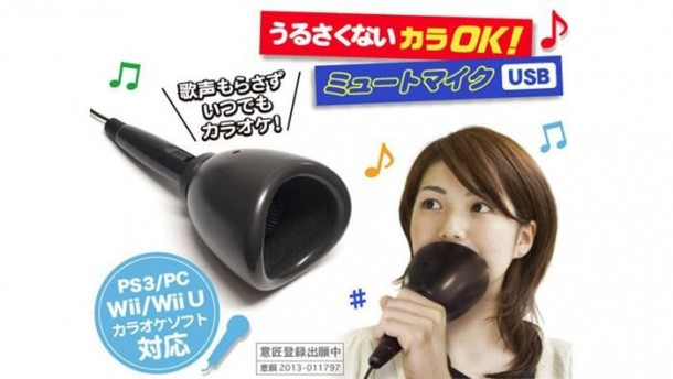 17 Japanese Gadgets That You Must Have 4