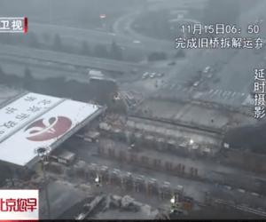 China Bridge 43 hours