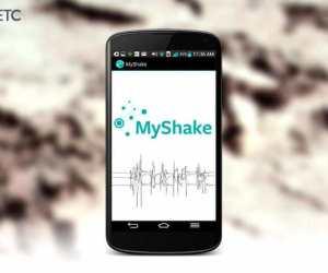 App MyShake Can Help Predict Earthquakes 4