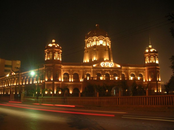 GPO_Mall_Road_Lahore